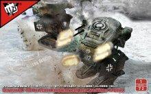 No.17 1/72 ドイツ軍ツヴァイフースラー型ワンマン歩行兵器 BLF-100 FIST OF WAR