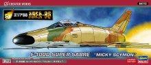 """【限定】1/72 F-100D スーパーセイバー """"ミッキー・サイモン"""""""