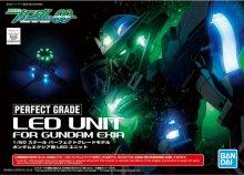 PG 1/60 ガンダムエクシア用LEDユニット