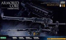 アーマード・コア ウェポンユニット 018