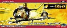 """【限定】1/72 A-4F スカイホーク """"グレッグ・ゲイツ"""""""
