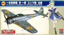 【限定】1/48 一式戦闘機 隼 一型 エンマ機 仕様 荒野のコトブキ飛行隊