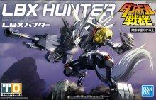 LBX ハンター