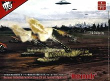 No.15 1/72 ドイツ軍 28cm自走砲 K3ラステントリーガー&E75 FIST OF WAR