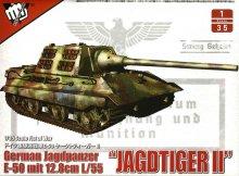 No.22 1/35 ドイツ軍 E-50駆逐戦車�ヤークトティーガーII� FIST OF WAR