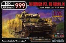 1/72 ドイツ軍 III号戦車N型
