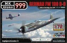 1/72 ドイツ軍 フォッケウルフ FW190D-9