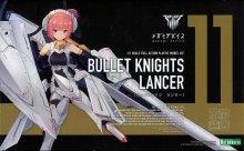 メガミデバイス BULLET KNIGHTS ランサー