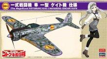 【限定】1/48 一式戦闘機 隼 一型 ケイト機 仕様 荒野のコトブキ飛行隊