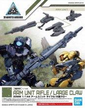 1/144 アームユニット ライフル/大型クロー 30MM