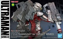 1/12 ULTRAMAN SUIT Ver7.3 (FULLY ARMED) Figure-rise Standard