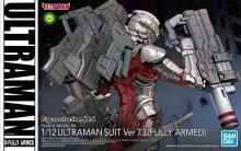 1/12 ULTRAMAN SUIT Ver7.3 (FULLY ARMED) Figure-rise Standard