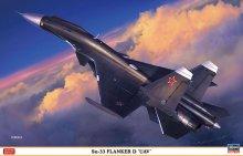 """1/72 Su-33 フランカーD """"UAV"""""""