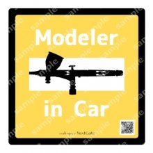 Modeler in Car ステッカー craft space NextGate