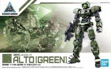 1/144 eEXM-17 アルト[グリーン] 30 MINUTES MISSIONS