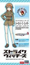 【限定生産】1/20 シャーロット・E・イェーガー w/ 1/72 P-51D ムスタング ストライクウィッチーズ