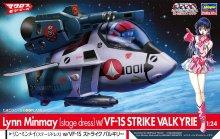 リン・ミンメイ(ステージドレス) w/VF-1S ストライク バルキリー たまごひこーき