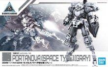 1/144 bEXM-15 ポルタノヴァ(宇宙仕様)[グレー] 30 MINUTES MISSIONS