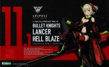 BULLET KNIGHTS ランサー HELL BLAZE メガミデバイス