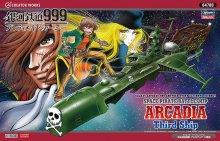 1/1500 宇宙海賊戦艦 アルカディア 三番艦 〜銀河鉄道999 ANOTHER STORY アルティメットジャーニー