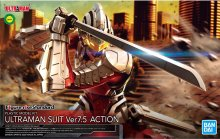 1/12 ULTRAMAN SUIT Ver7.5 -ACTION- Figure-rise Standard