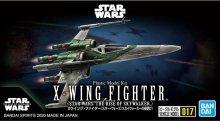 ビークルモデル017 Xウイング・ファイター スター・ウォーズ/スカイウォーカーの夜明け