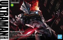 <img class='new_mark_img1' src='https://img.shop-pro.jp/img/new/icons15.gif' style='border:none;display:inline;margin:0px;padding:0px;width:auto;' />1/12 ULTRAMAN SUIT EVIL TIGA Figure-rise Standard