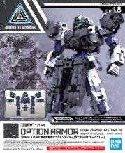 1/144 拠点攻撃用オプションアーマー[ラビオット用/ダークグレー] 30MM