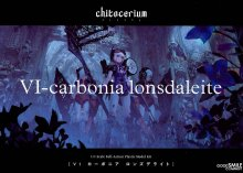 1/1 VI-carbonia lonsdaleite chitocerium チトセリウム
