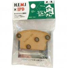ぷら用カンナVer.3 角さん HEMIxIPD