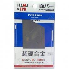 面バー タンク B type HEMIxIPD