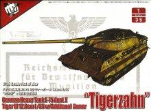 1/35 ドイツ軍重戦車E-75 E型ティーガーIII �虎の牙�砲塔 FIST OF WAR