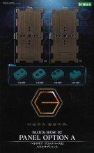 ヘキサギア ブロックベース02 パネルオプションA