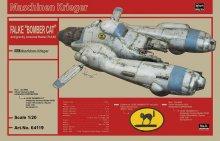 """【限定】1/20 反重力装甲戦闘機 Pkf.85 ファルケ """"ボマーキャット"""""""