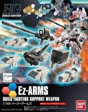HGBC 1/144 Ez-ARMS イージーアームズ
