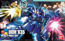 HG 1/144 ドムR35