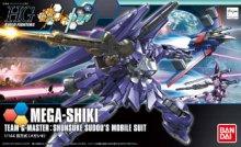 HG 1/144 百万式 メガシキ MEGA-SHIKI