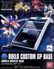 HGBC GPベース