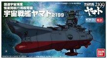 メカコレクション 01 宇宙戦艦ヤマト2199