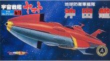 メカコレクション 地球防衛軍 沖田艦