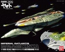 1/1000 ナスカ級打撃型航宙母艦 キスカ