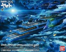 1/1000 ガイペロン級多層式航宙母艦 シュデルグ
