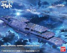 1/1000 ガイペロン級多層式航宙母艦 ランベア
