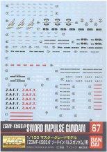 No.67 1/100 MG ZGMF-X56S/β ソードインパルスガンダム用 ガンダムデカール