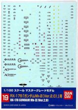 No.19 1/100 MG ガンダムMk-II Ver.2.0 用 ガンダムデカール