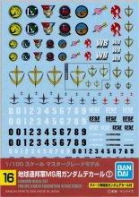 No.16 1/100 MG 地球連邦軍MS用デカール � ガンダムデカール