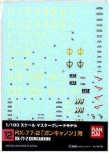 No.12 1/100 MG ガンキャノン用 ガンダムデカール