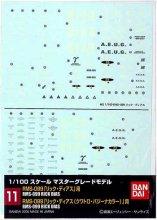 No.11 1/100 MG リックディアス / リックディアス クワトロバジーナカラー用 ガンダムデカール