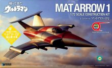 WAVE 1/72 マットアロー1号 隊長機 初回限定生産