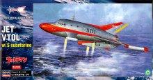 【限定生産】ハセガワ 1/72 ジェットビートル w/特殊潜航艇 S号 ウルトラマン